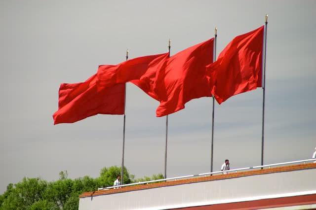 Mo thấy lá cờ